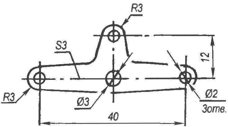 Качалка управления (дюралюминий, лист s3)