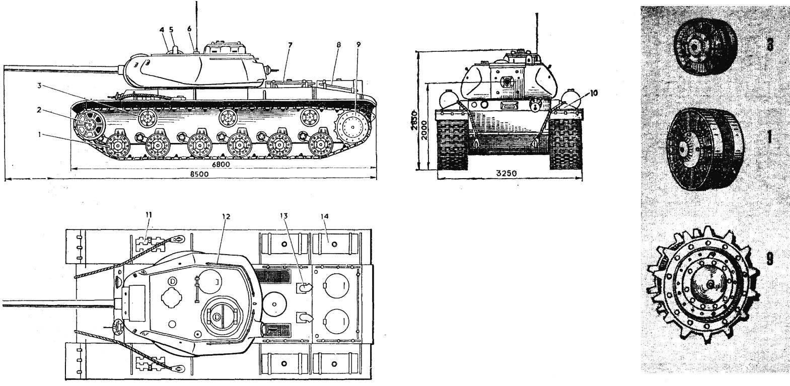 Рис. 6. Тяжелый танк КВ-85