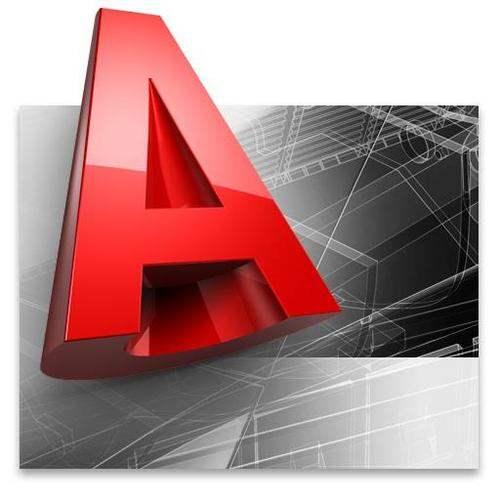 О программе AutoCAD. Компьютерные курсы