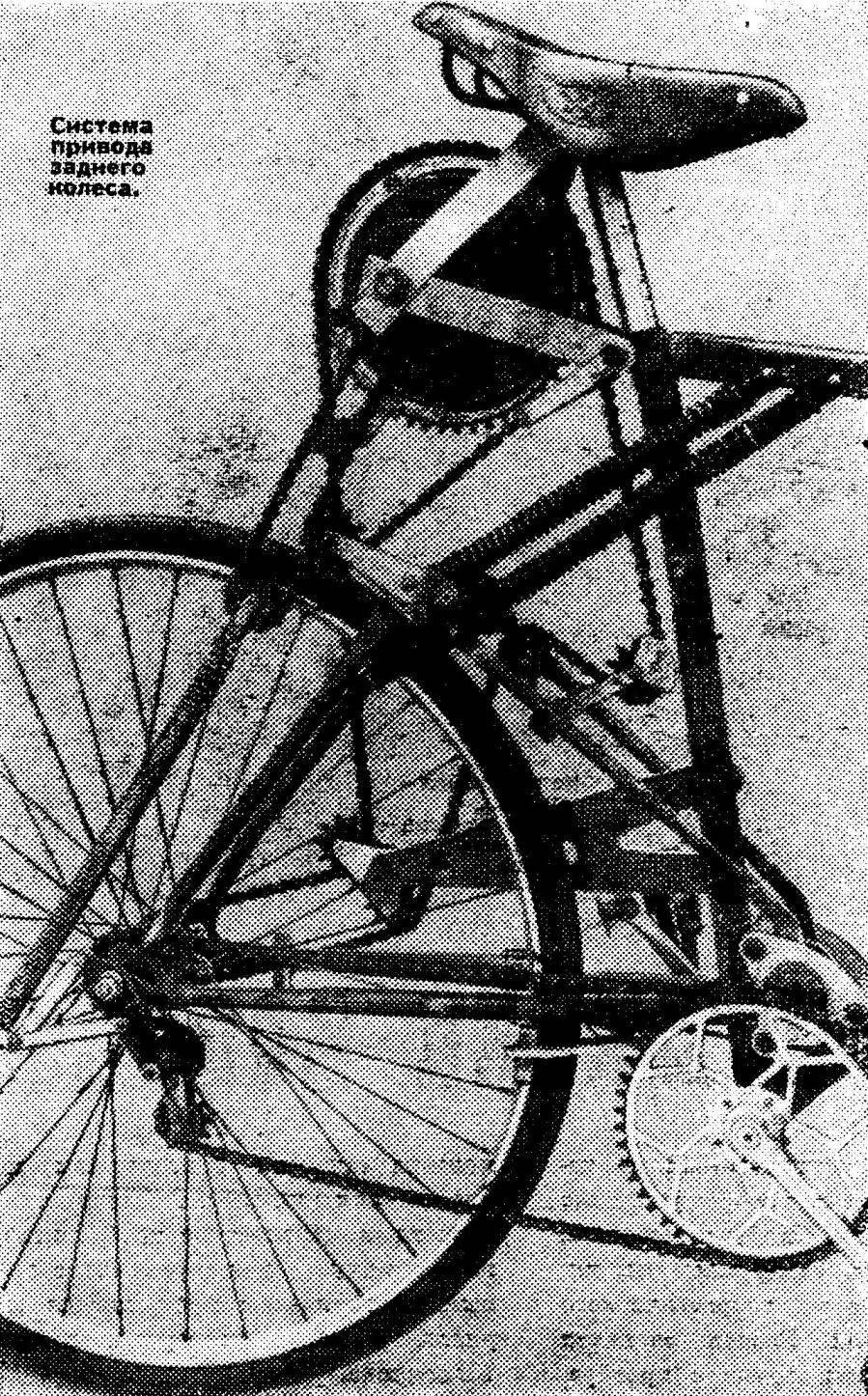 Система привода заднего колеса.