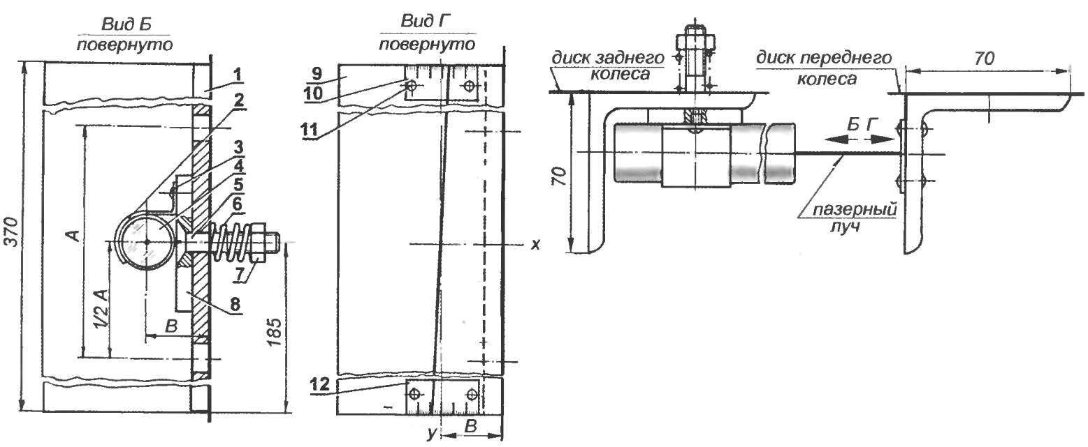 A device for adjusting the camber of cars