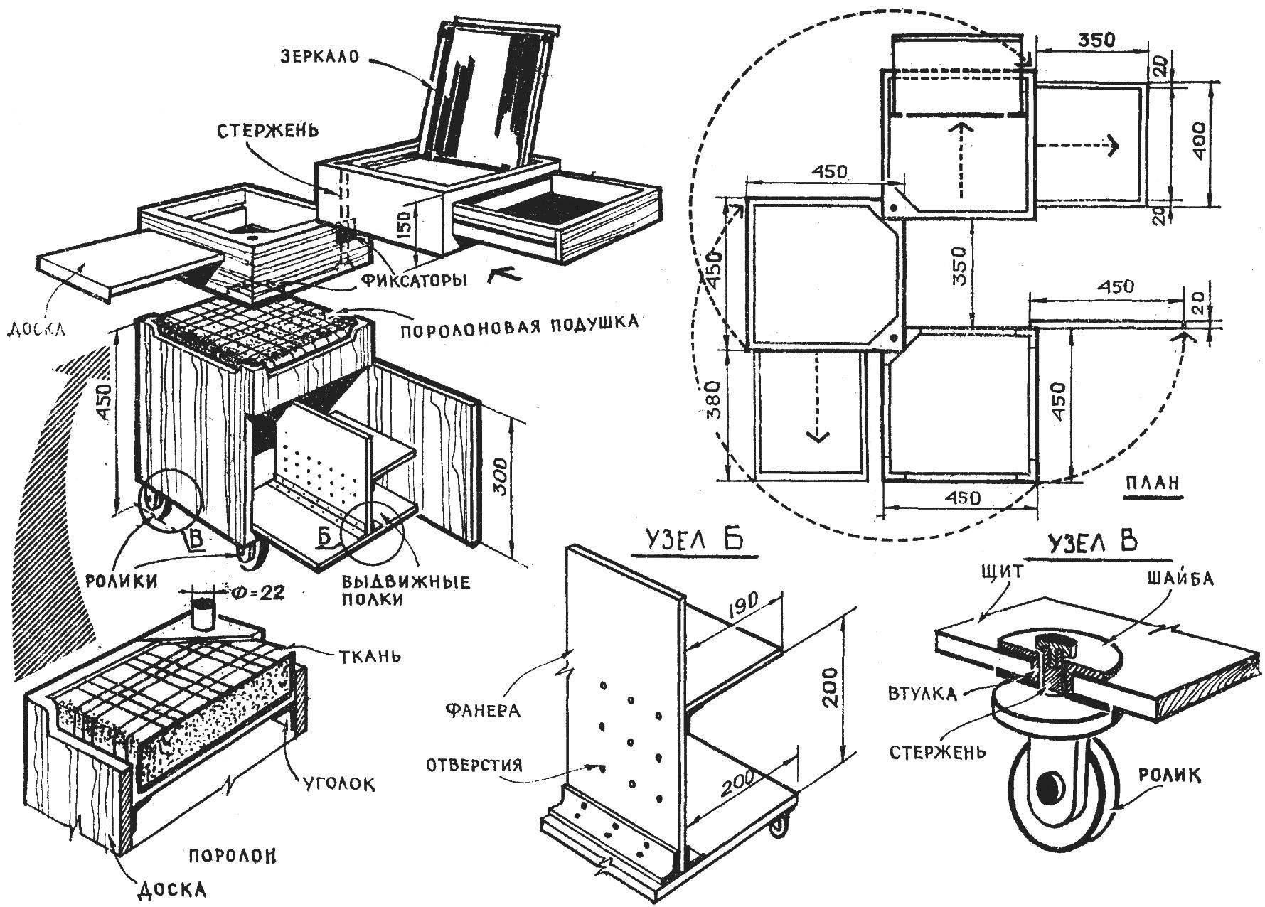 Рис. 1. Комбинированная тумбочка-столик.