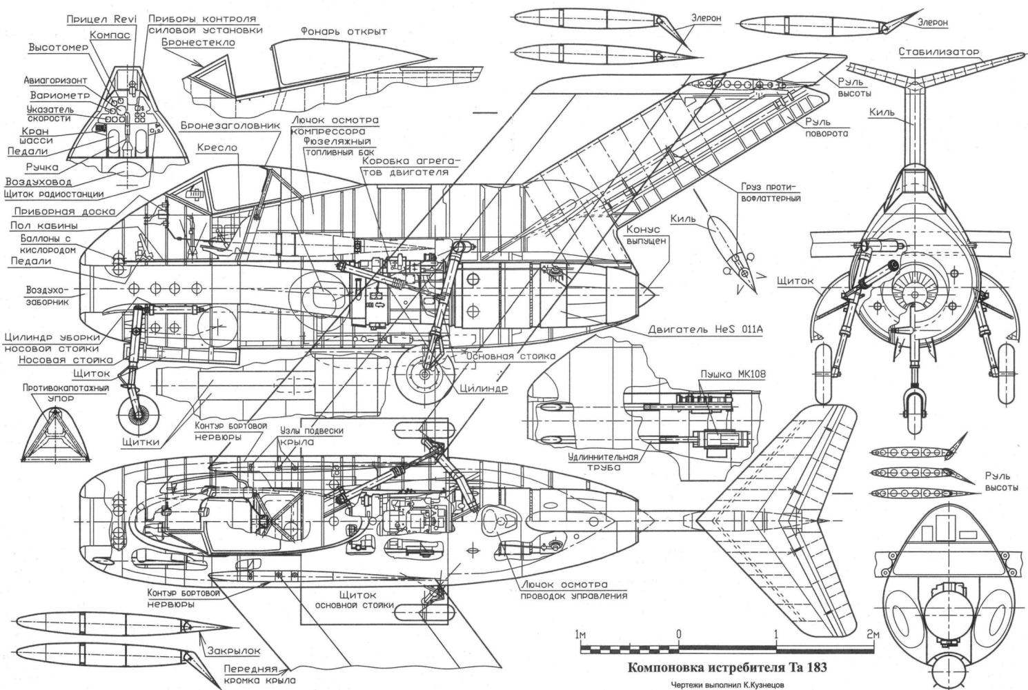 The layout of the TA 183 fighter