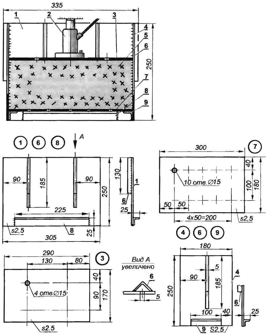 Пресс для изготовления брикетов