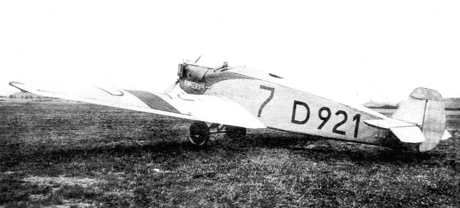 Опытный образец W33 на колёсах, 1926 г.