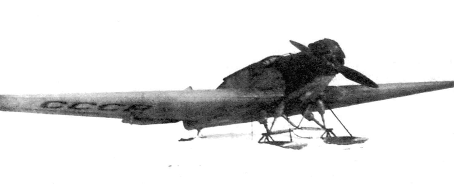 Самолёт Н5 Управления воздушной службы ГУСМП в Тикси, 1935 г. Машина установлена на лыжи