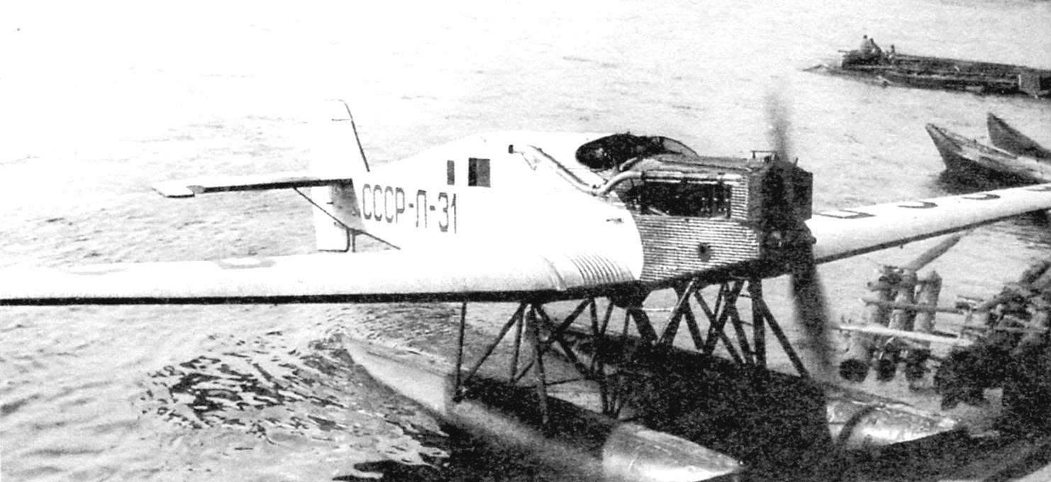 Самолёт Л-31, эксплуатировавшийся на линии Иркутск - Якутск