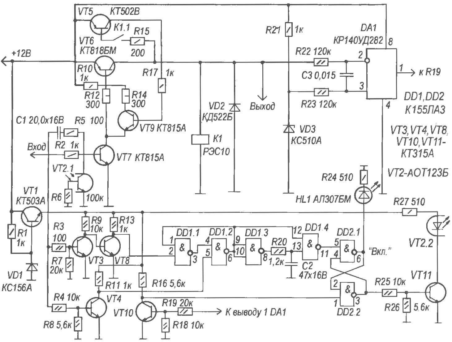 Принципиальная электрическая схема транзисторного выключателя с защитой от перегрузок