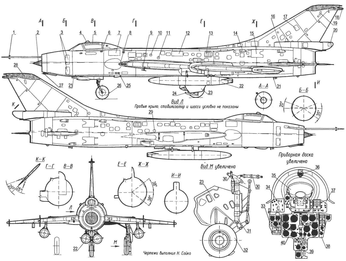 Истребитель-бомбардировщик Су-7БКЛ