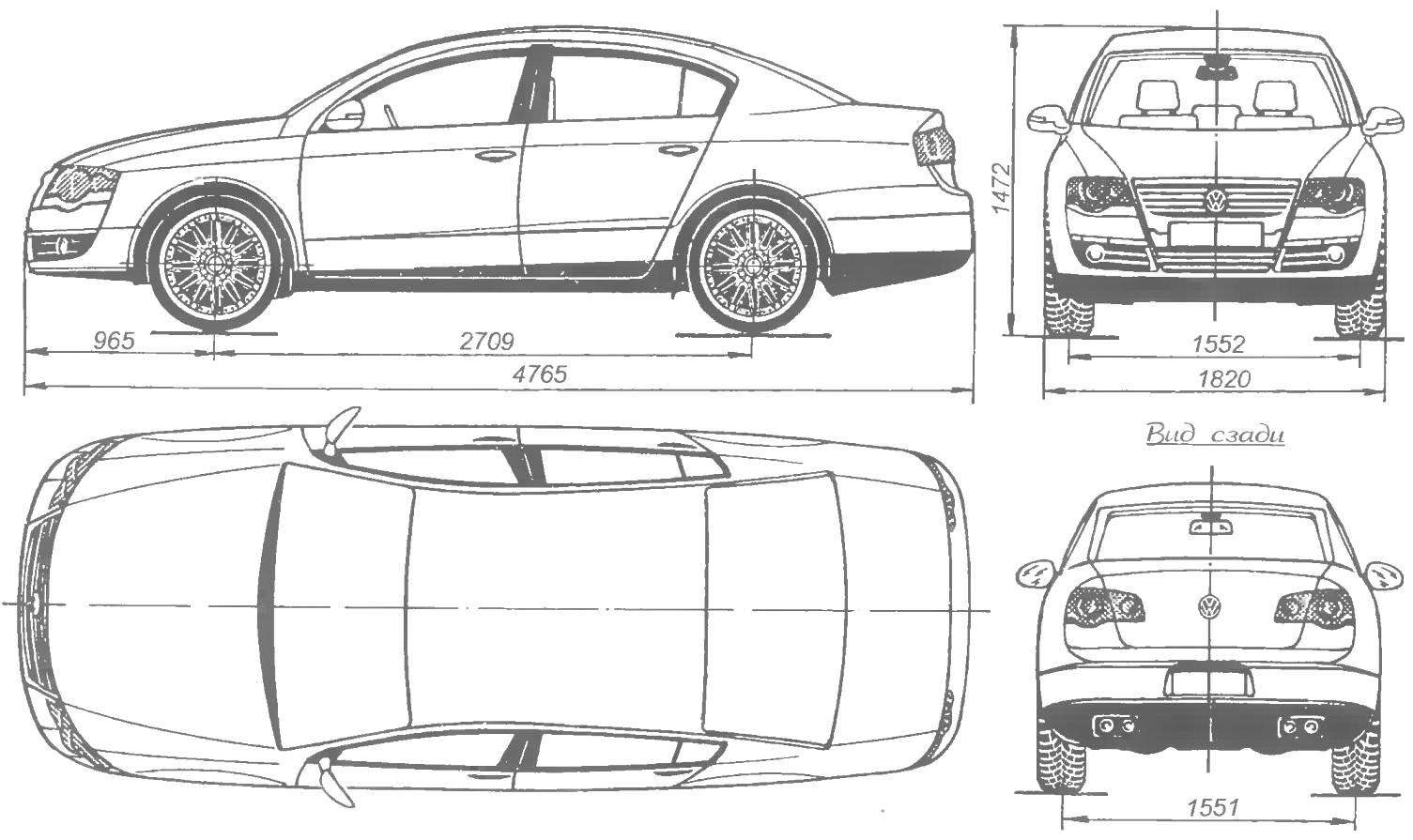 Геометрическая схема автомобиля VW PASSAT выпуска 2005 года