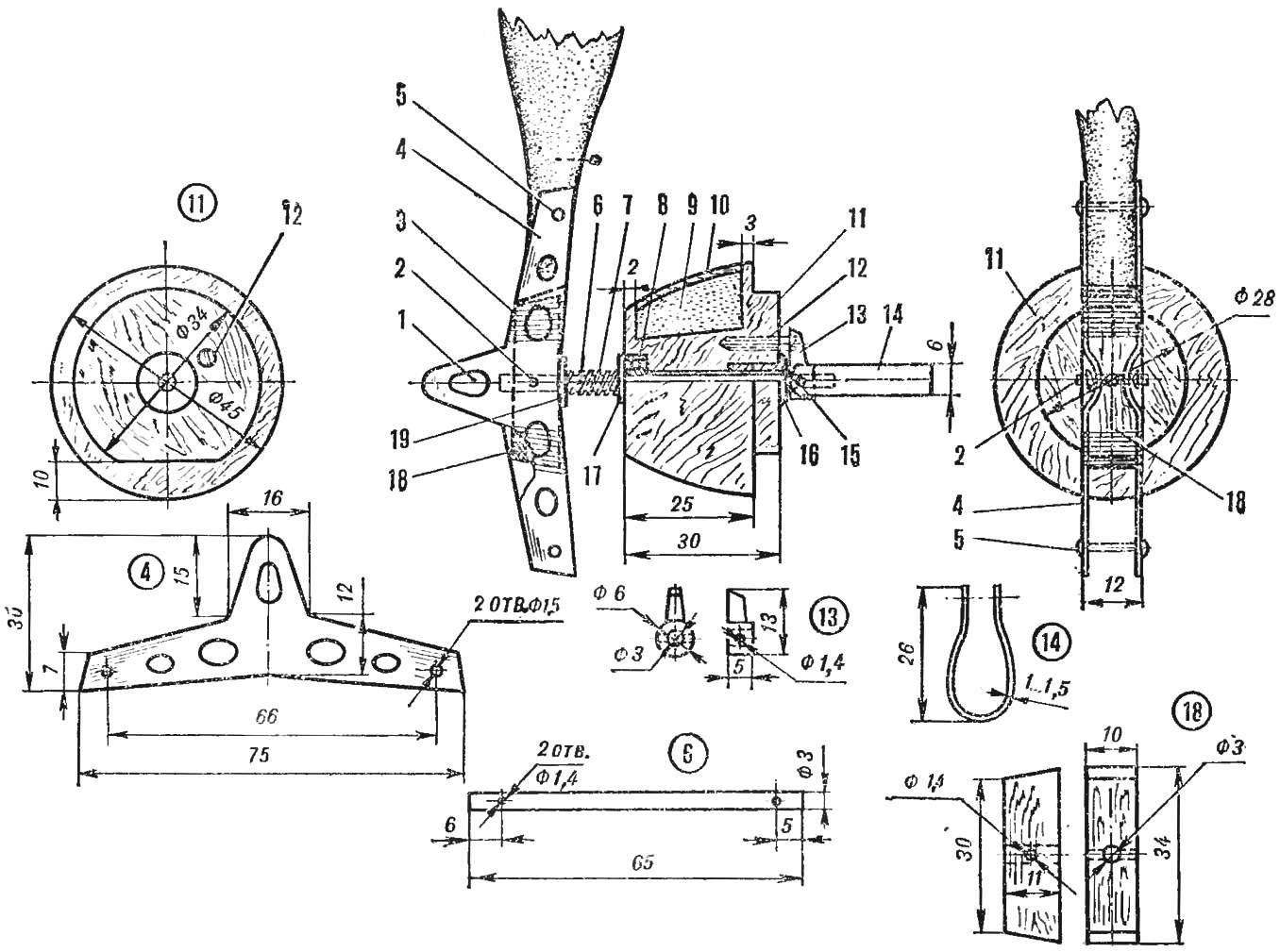 Fig. 7. Hub, the lug and retainer