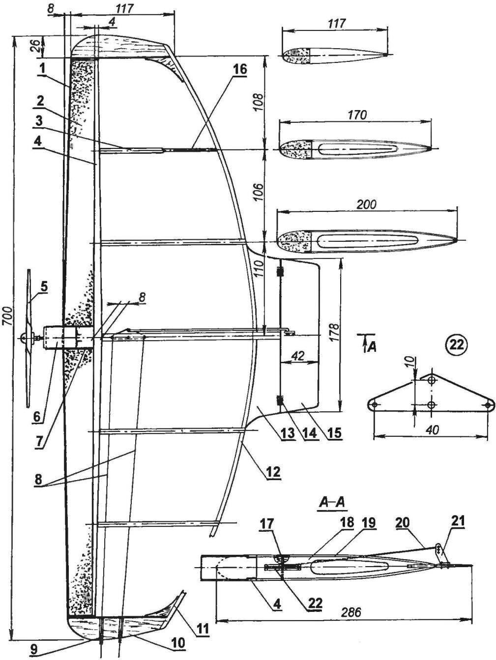 Модель «воздушного боя» с электродвигателем Speed-400