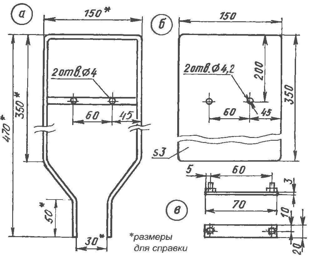 Рис. 4. Детали спинки сиденья