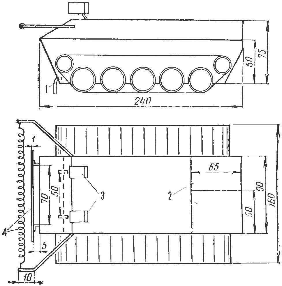 Рис. 3. Гусеничная платформа «планетохода»