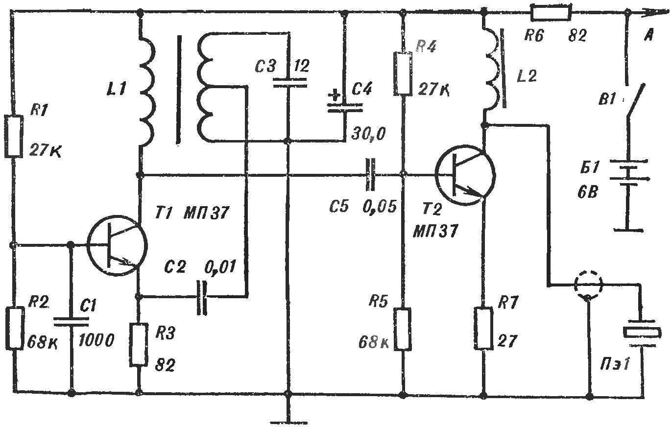Рис. 1. Принципиальная схема передающей части прибора