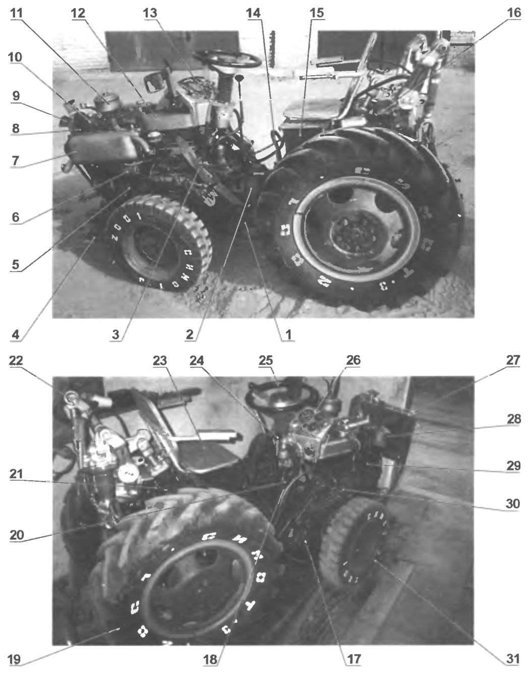 Компоновка мини-тракгора