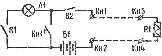 Рис. 2. Электрическая схема пульта управления запуском
