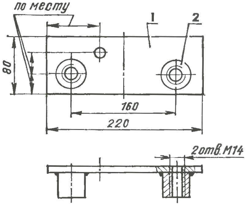 Fig. 5. Bracket