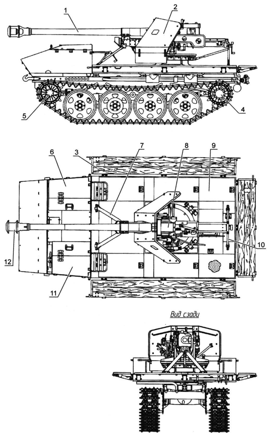 САУ 7.5 cm РаК 40 Ost