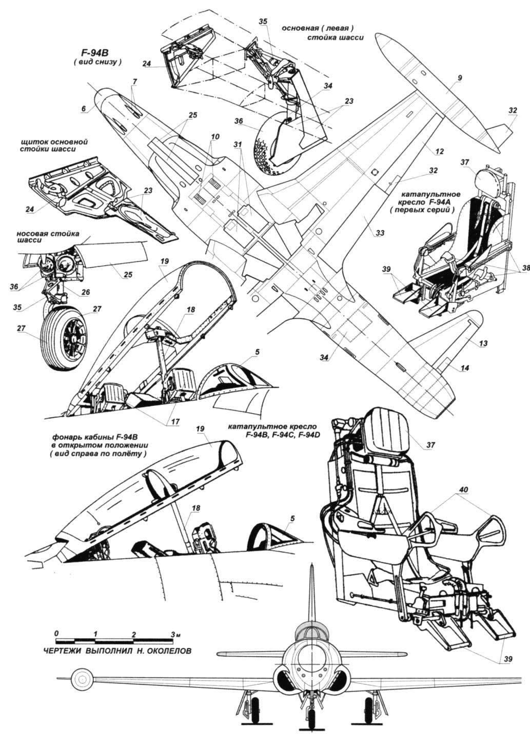 Обозначения к чертежу F-94