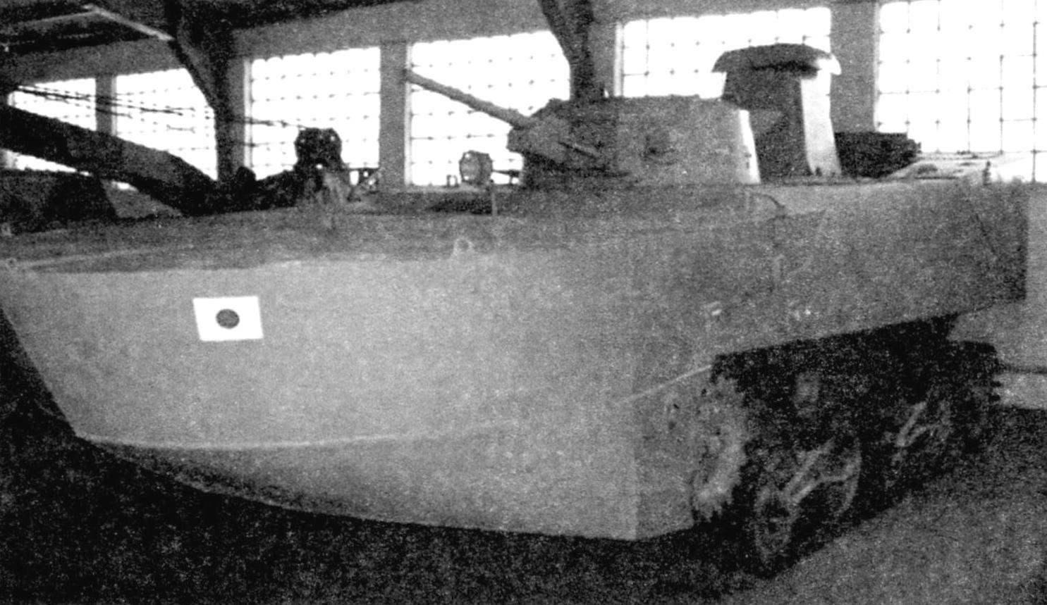 Плавающий танк «Ка-Ми» в экспозиции Военно-исторического музея бронетанкового вооружении и техники в подмосковной Кубинке