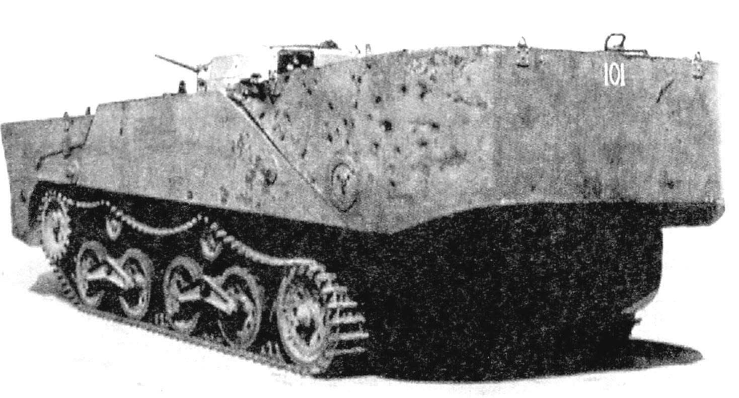Japanese amphibious tank