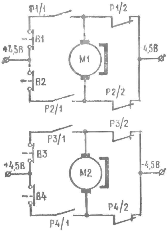 Рис. 5. Принципиальная электрическая схема включения электродвигателей шкотовой лебедки и рулевого устройства