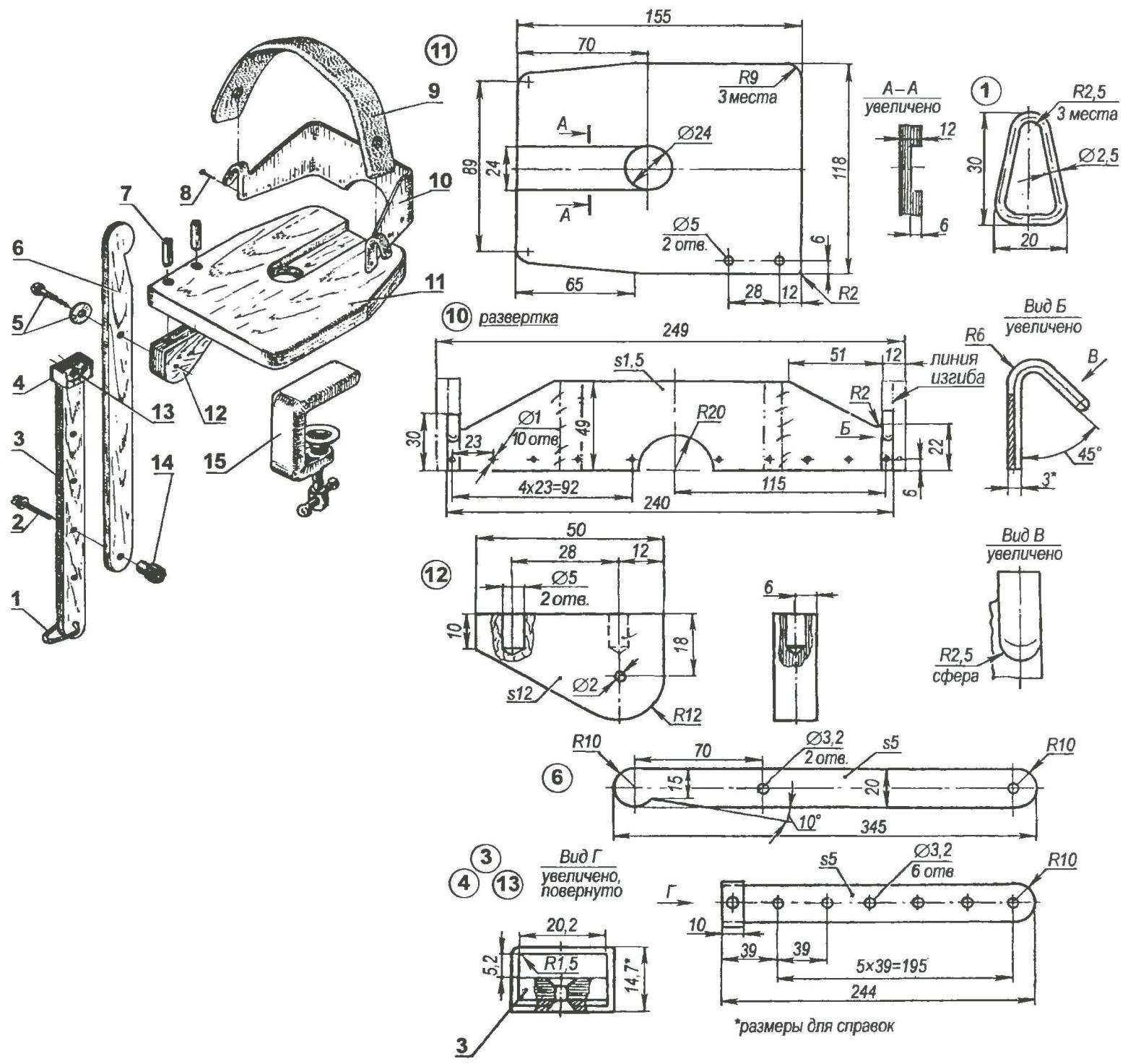 Приспособление дли самофотосъемки фотокамерой «Polaroid-636» (члененный чертеж)