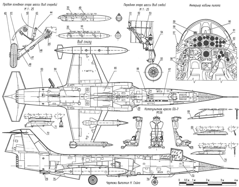 Истребитель F-104G «Старфайтер»