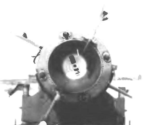 Ракета: вид сзади