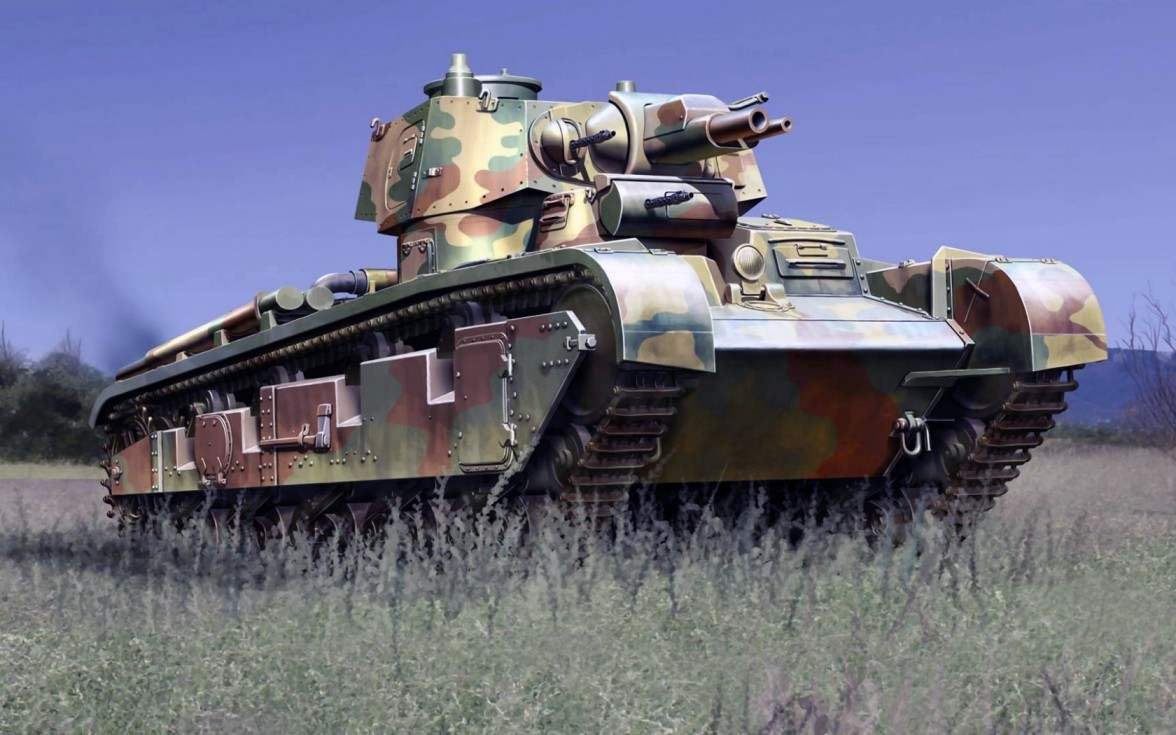 THREE-HEADED TANK