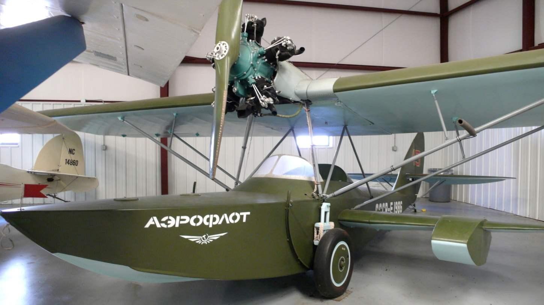 AMPHIBIAN SH-2