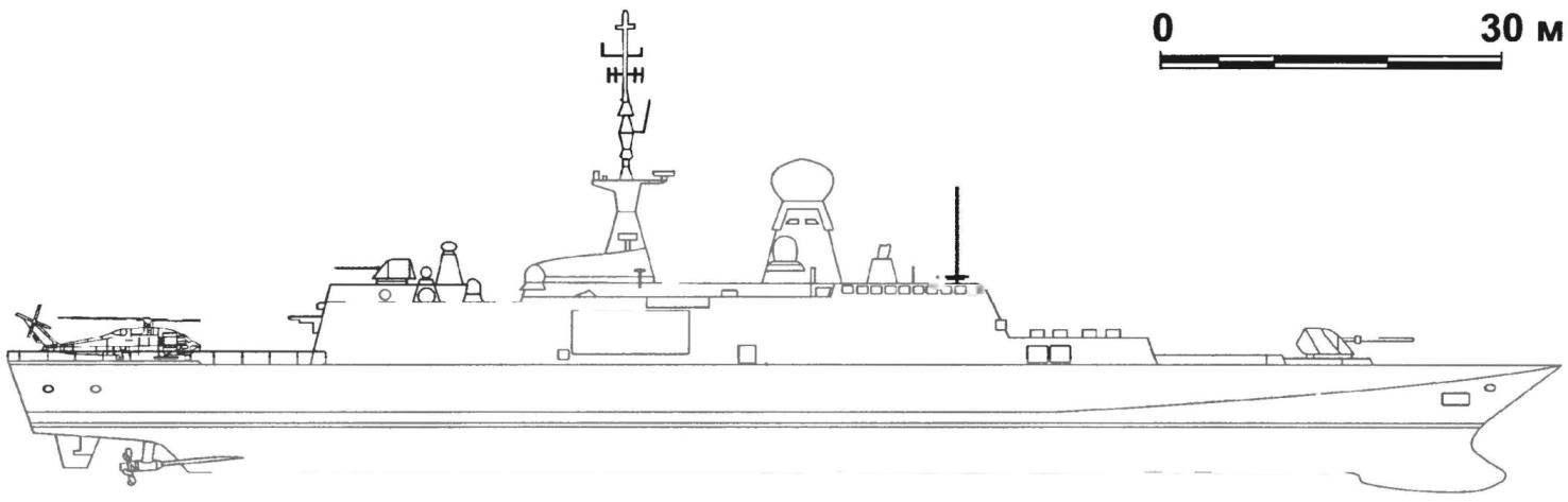 129. The frigate