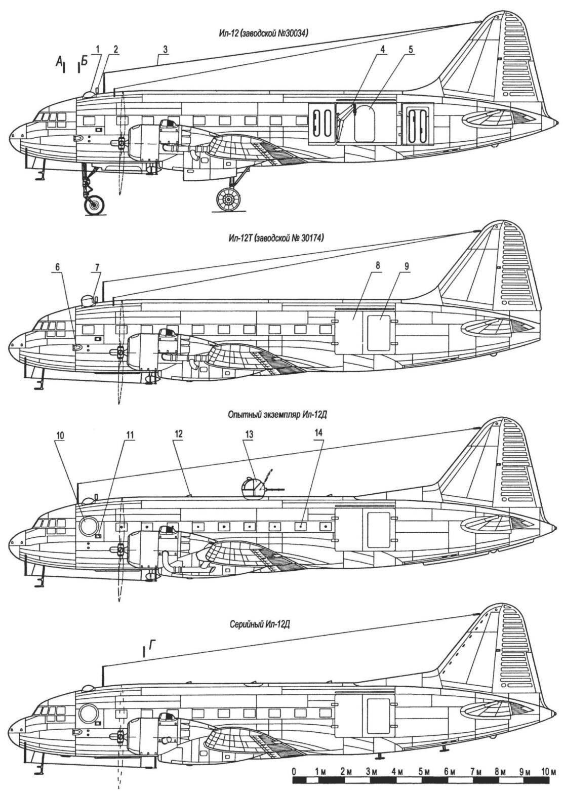 Самолет Ил-12