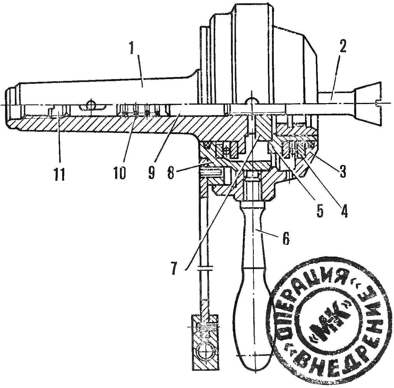 Рис. 4. Быстрозажимный патрон