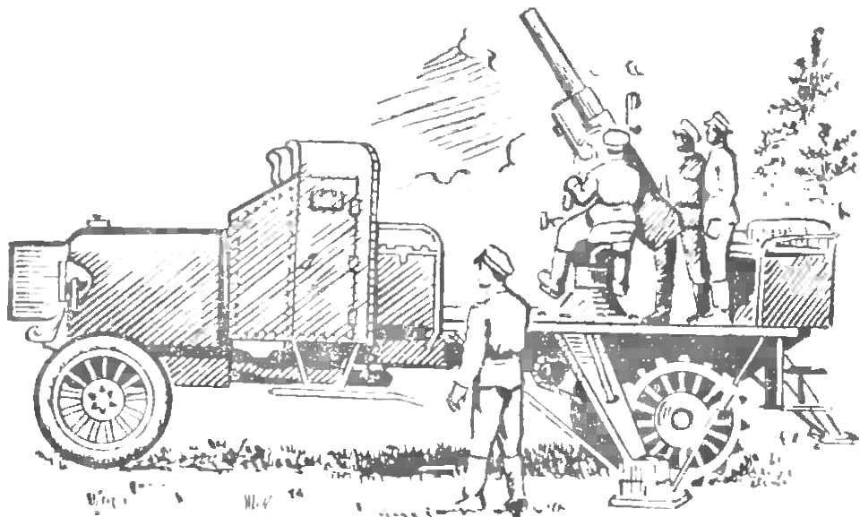 Рис. 2. Зенитная установка Лендера на шасси автомобиля.