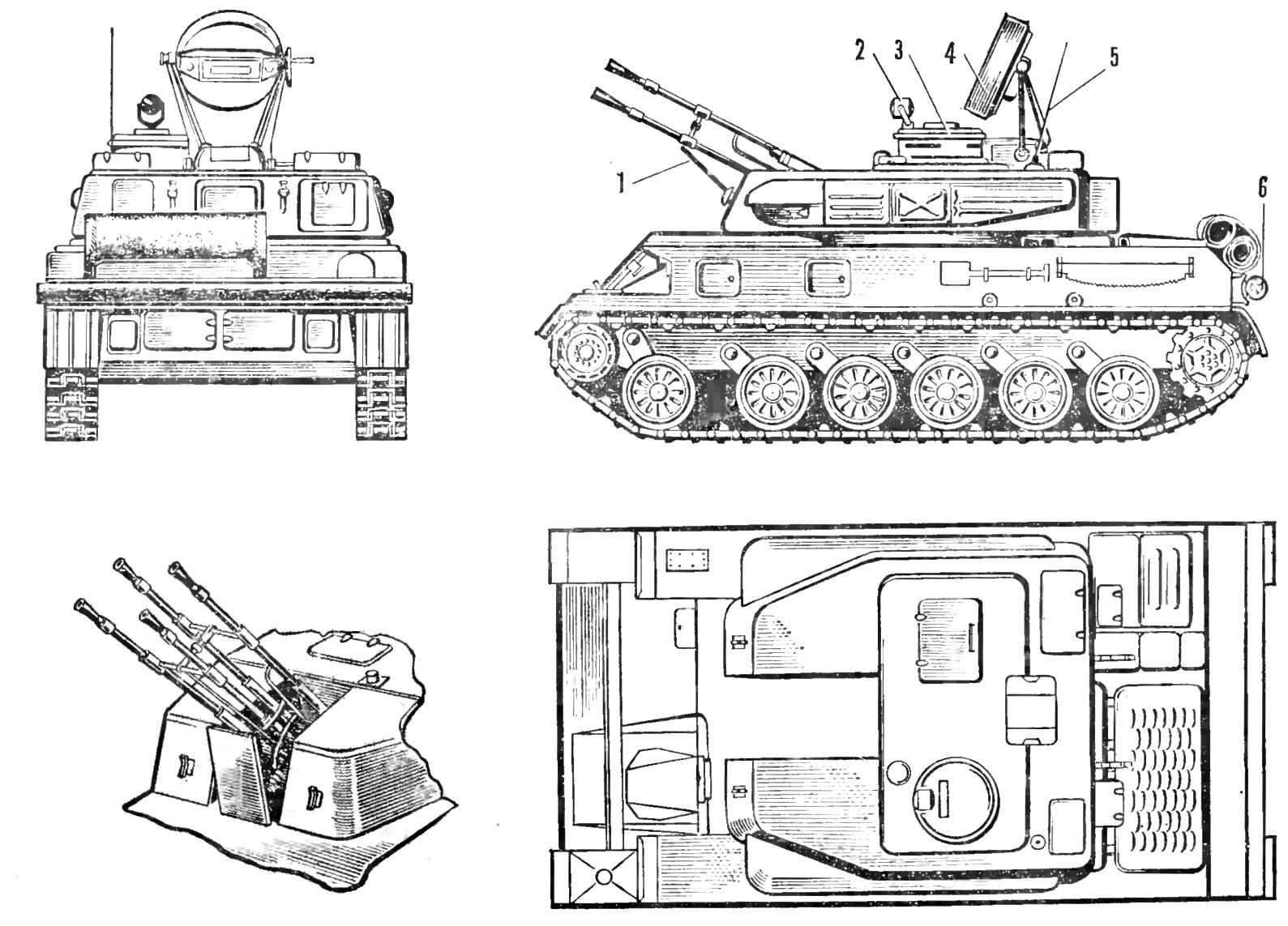 Рис. 4. ЗСУ-23-4