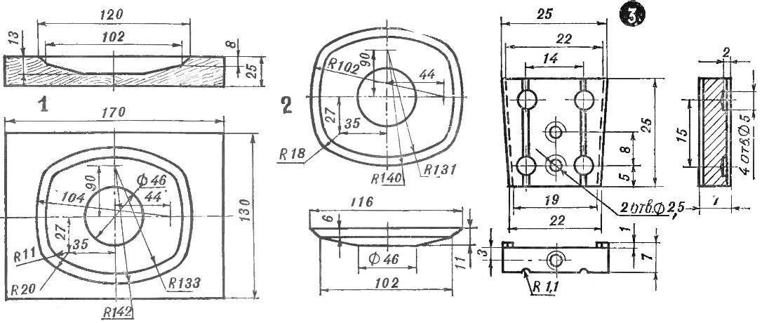 Рис. 3. Матрица 1 и пуансон 2 для изготовления коробки корпуса.