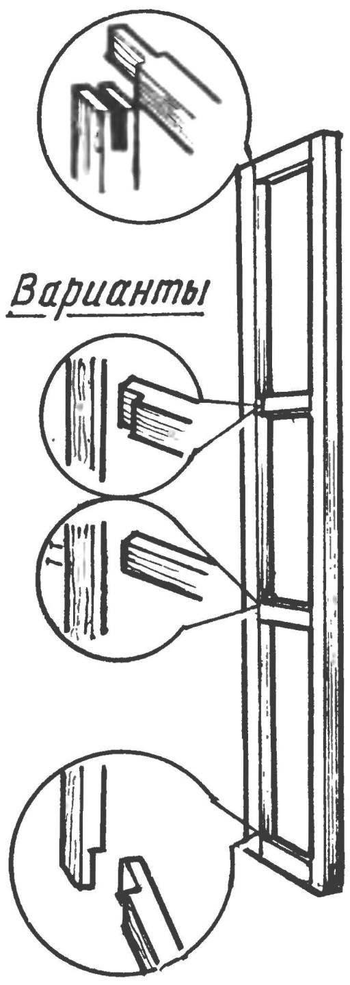 Способы сборки деталей боковин и крепления опор полочек