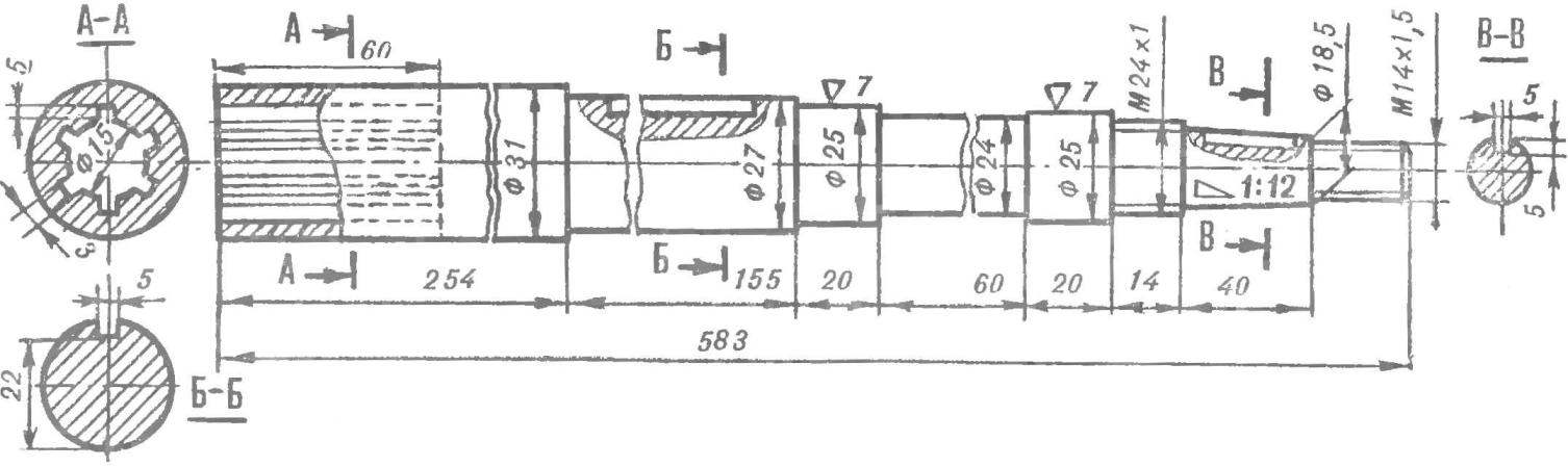Fig. 6. The drive axle of the middle wheels.