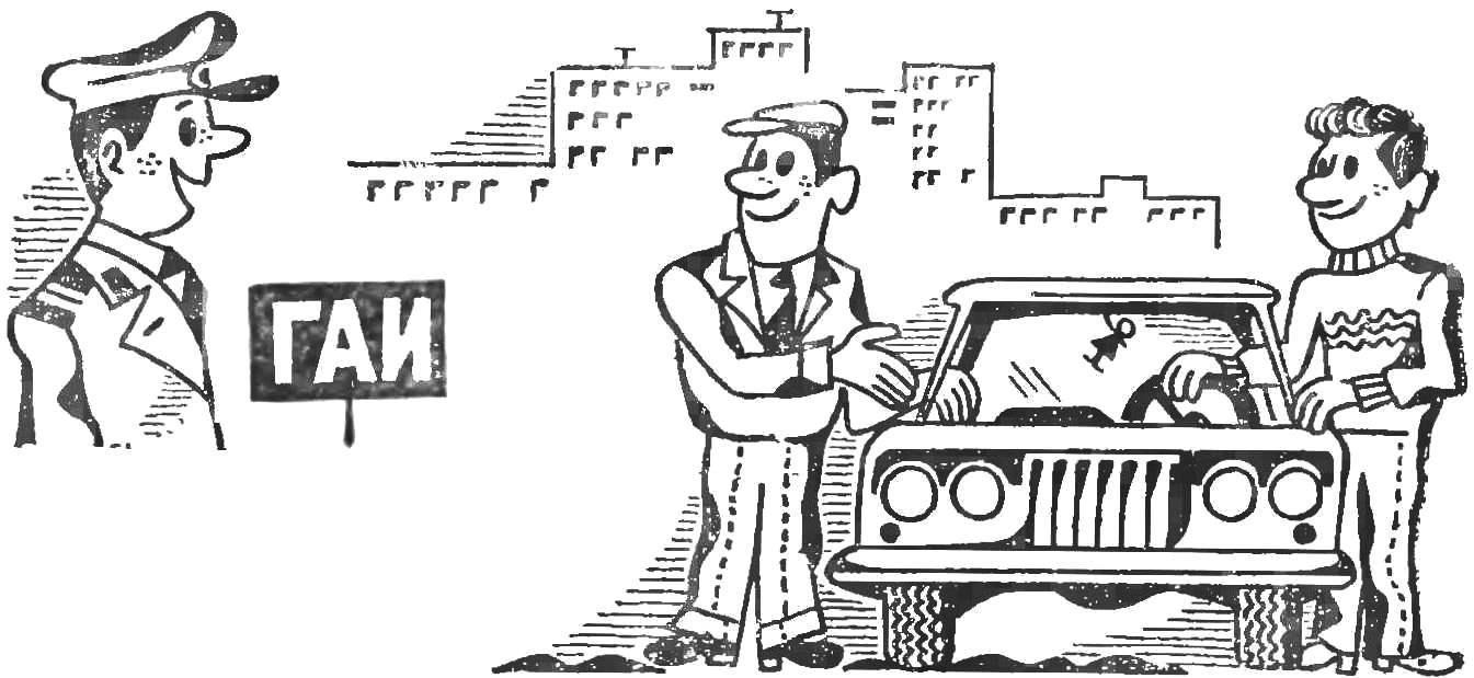 BUILDING A CAR