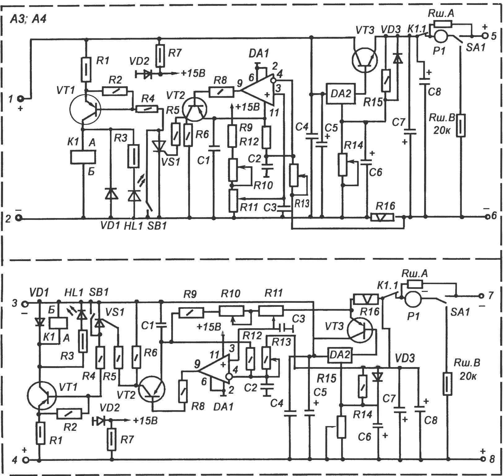 Принципиальная электрическая схема регулируемых стабилизаторов напряжения с защитой от перегрузки и короткого замыкания в налаживаемых устройствах