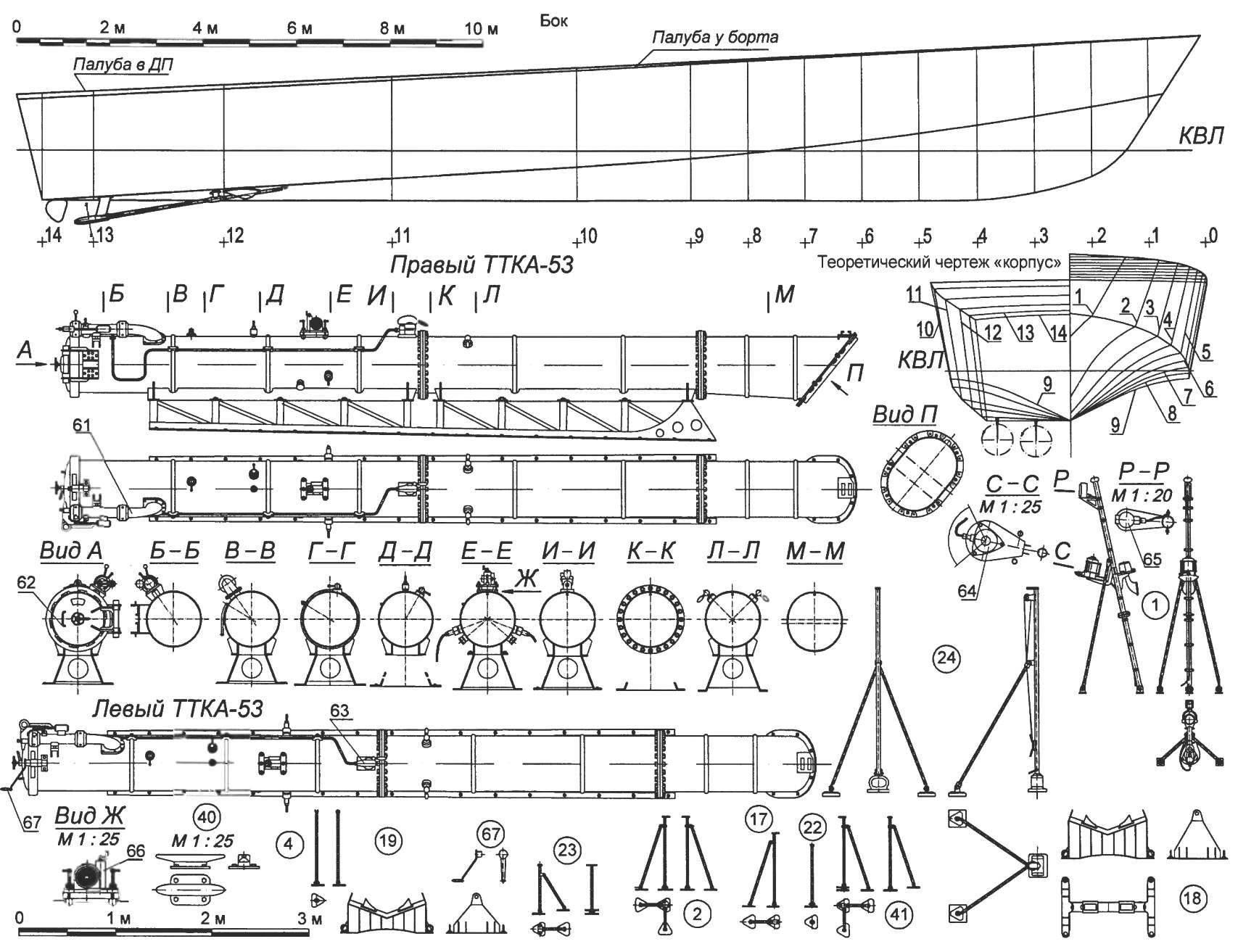 Большой торпедный катер проекта 183