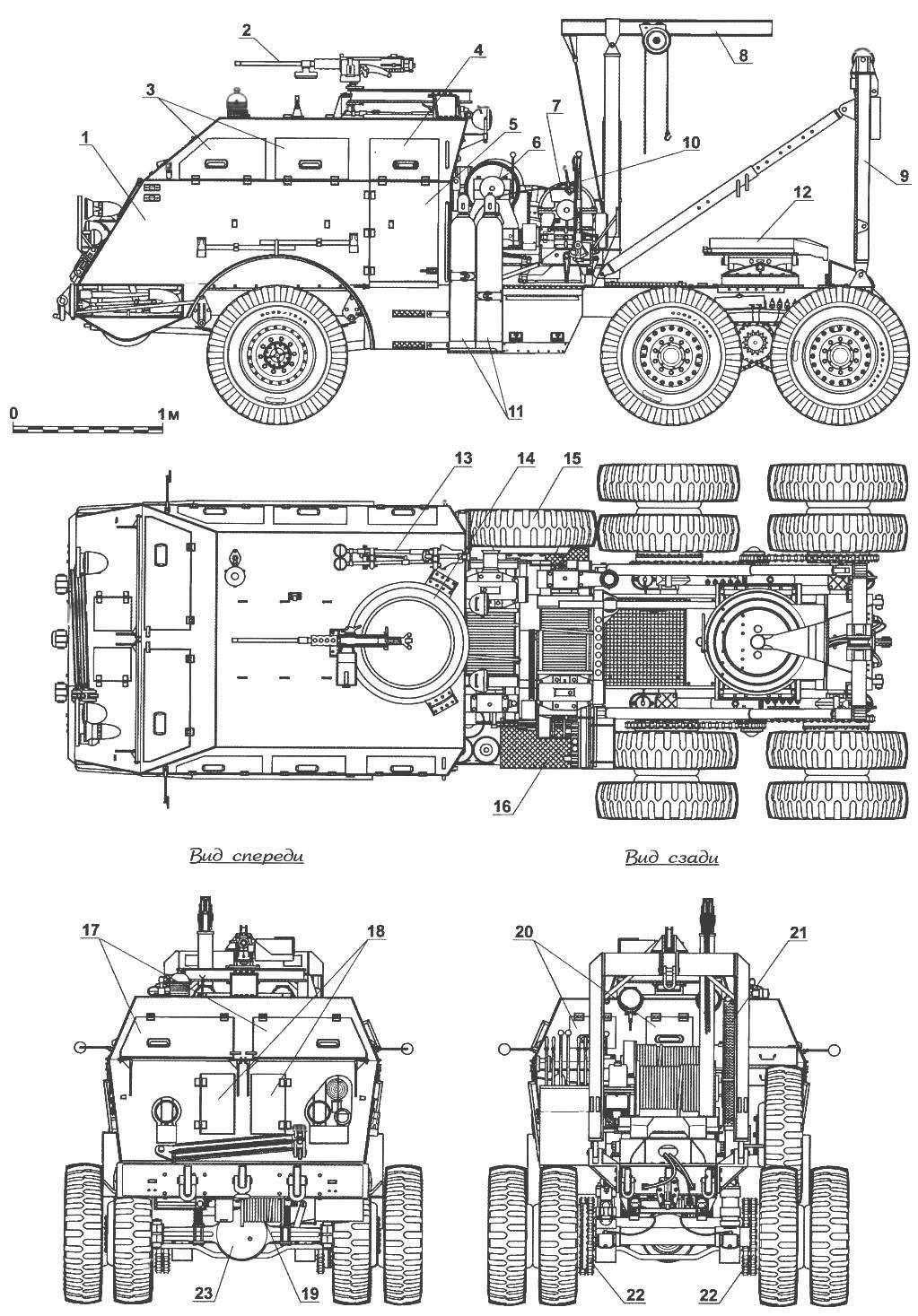 Truck-tractor M26
