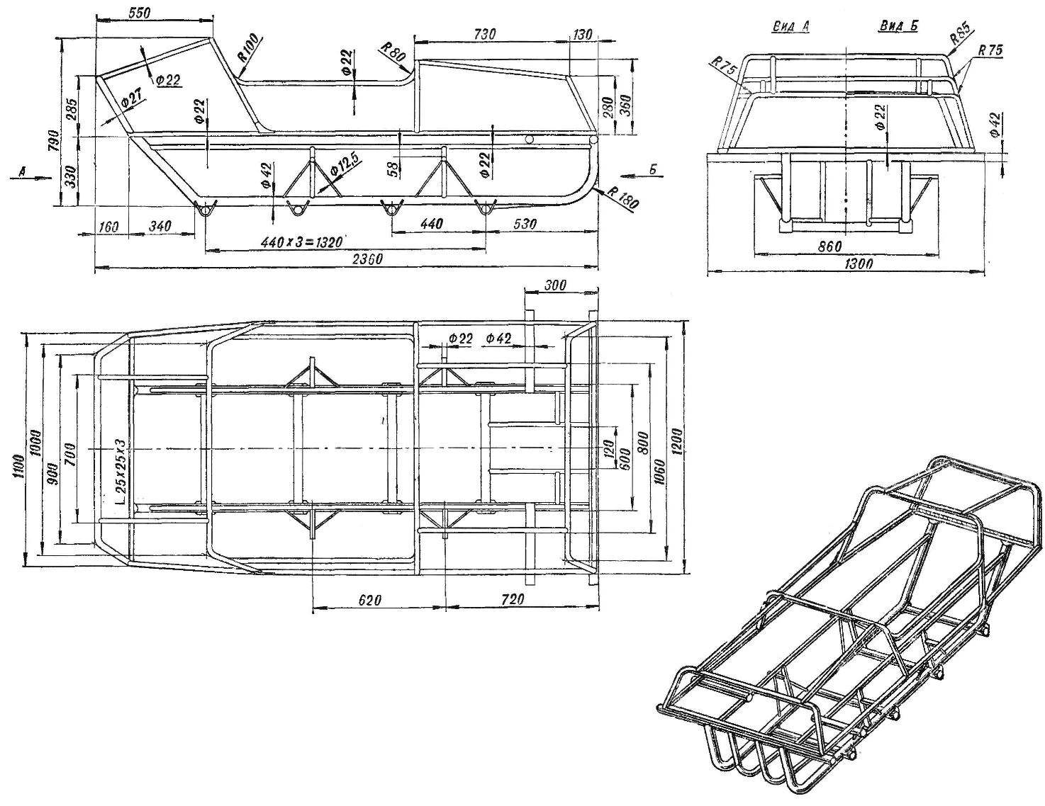 Fig. 2. Frame and frame of the vehicle.