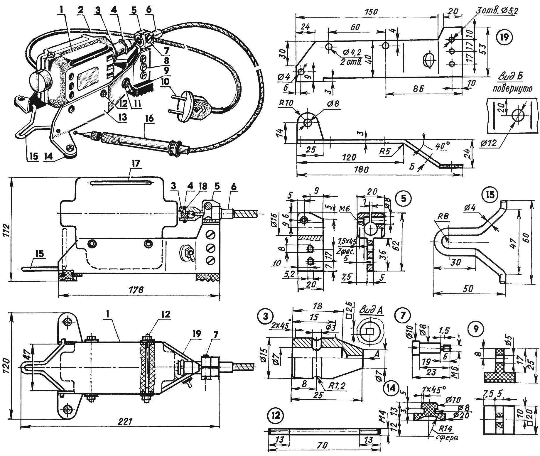 Fig. 1. Drill
