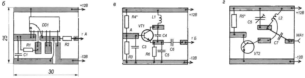 Принципиальная электрическая схема самодельного радиомаячка (а), топология печатных плат его субблоков: низкочастотного (б) и высокочастотного (в) генераторов, выходного каскада (г)