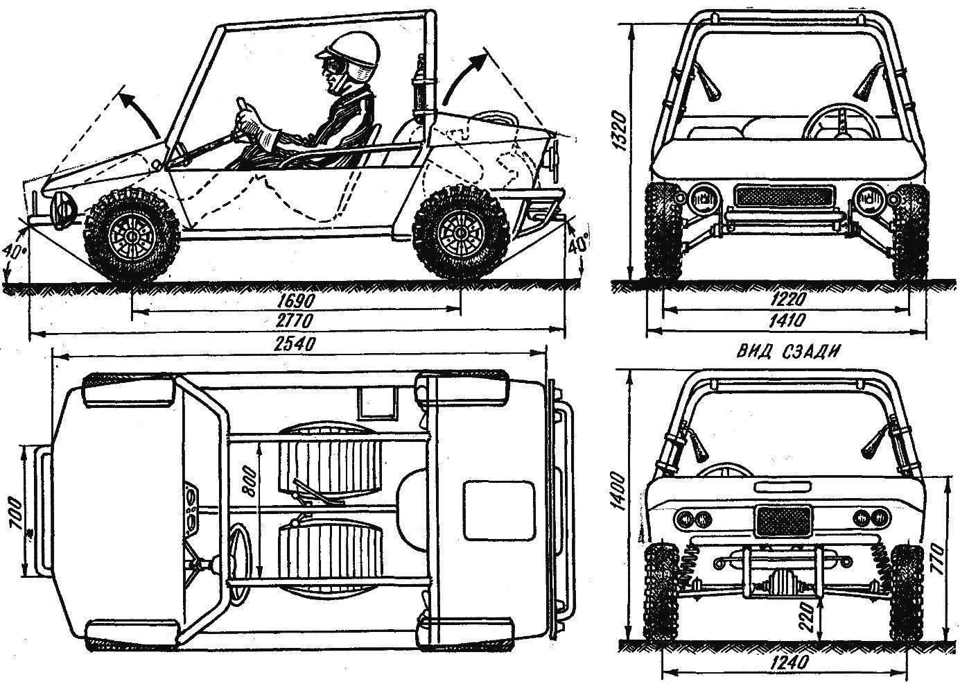 Рис. 2. Схема микроавтомобиля багги «КВП» в четырех проекциях.