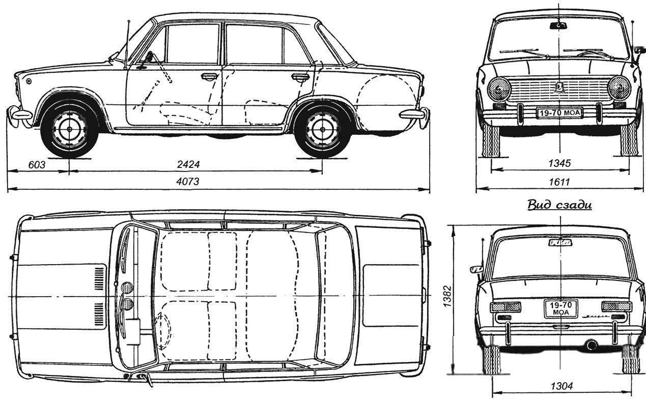 Геометрическая схема автомобиля-седана ВАЗ-2101 «Жигули»