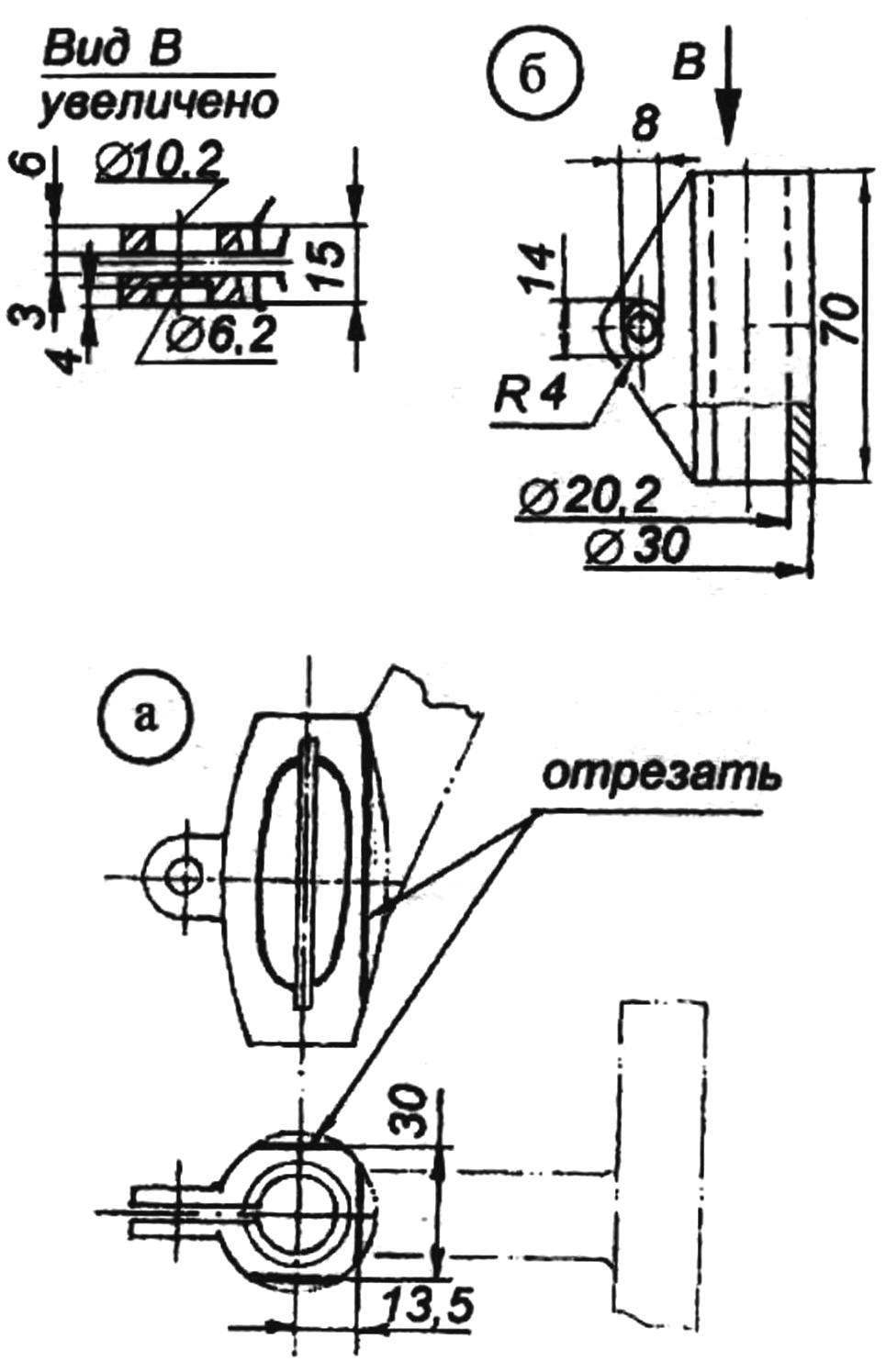 Fig. 2. Support sleeve